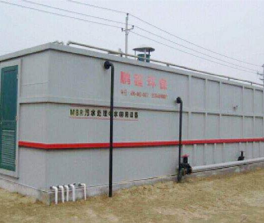 贵州企业污水处理设备