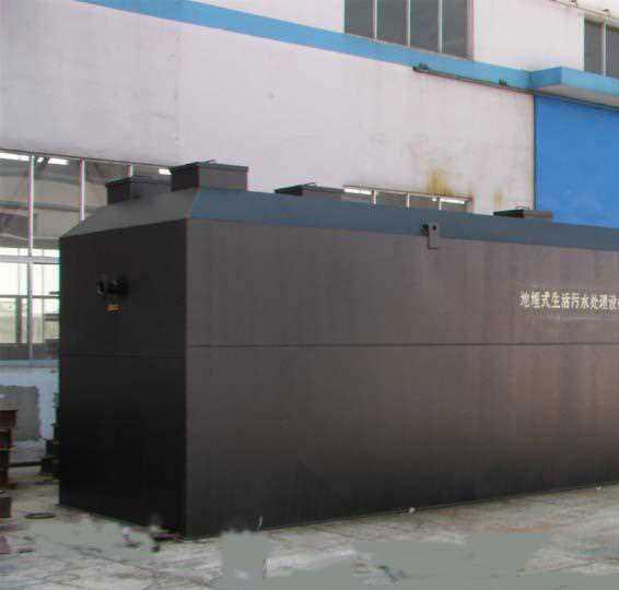 贵州酒店污水处理设备