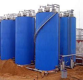 贵州化工污水处理设备