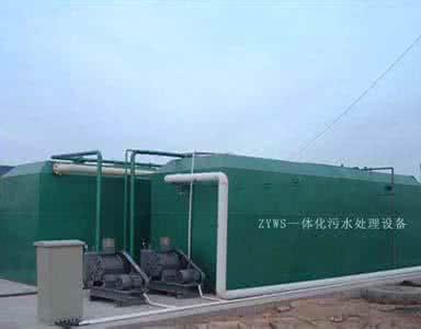 贵州工业污水处理设备