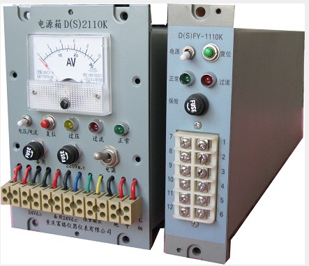 24V儀表電源箱
