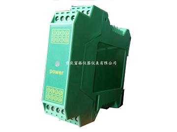 配電隔離器(二入四出)