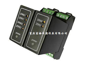 信號隔離器(一入一出或一入二出)