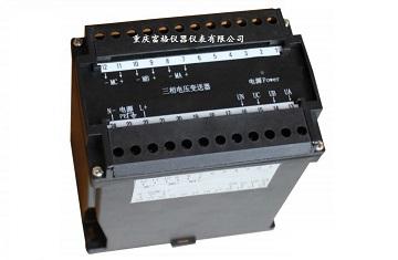 三相電流變送器