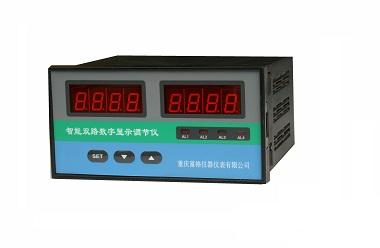 智能雙路數字顯示控製變送儀