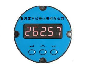 智能溫度變送器LED顯示模塊