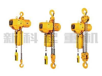 悬挂式电动葫芦