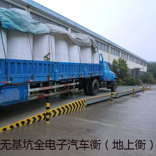 云南高级汽车衡安装公司
