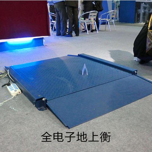 广西全电子汽车衡