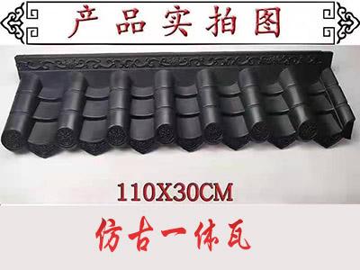 北京仿古屋面瓦