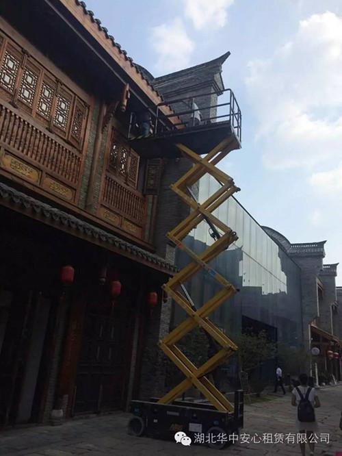 武汉剪叉式高空作业平台