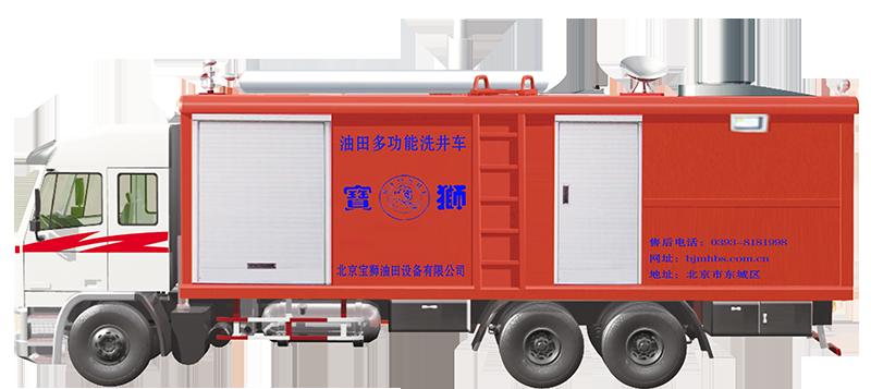 北京自循環洗井裝置