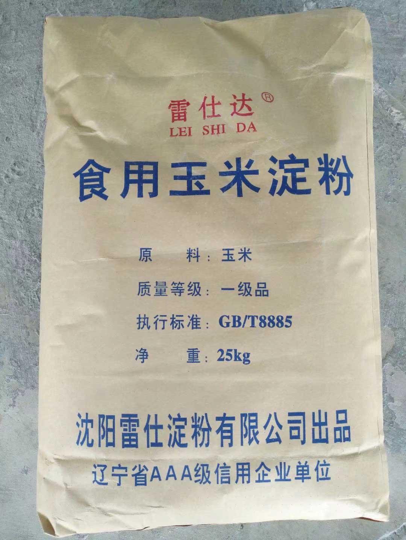 华北纸袋淀粉