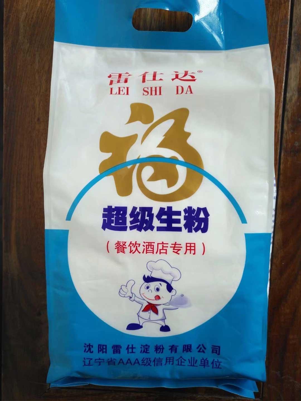 浙江土豆生粉