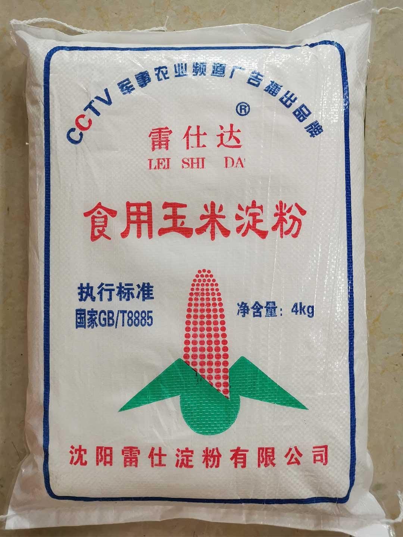 华北型煤淀粉