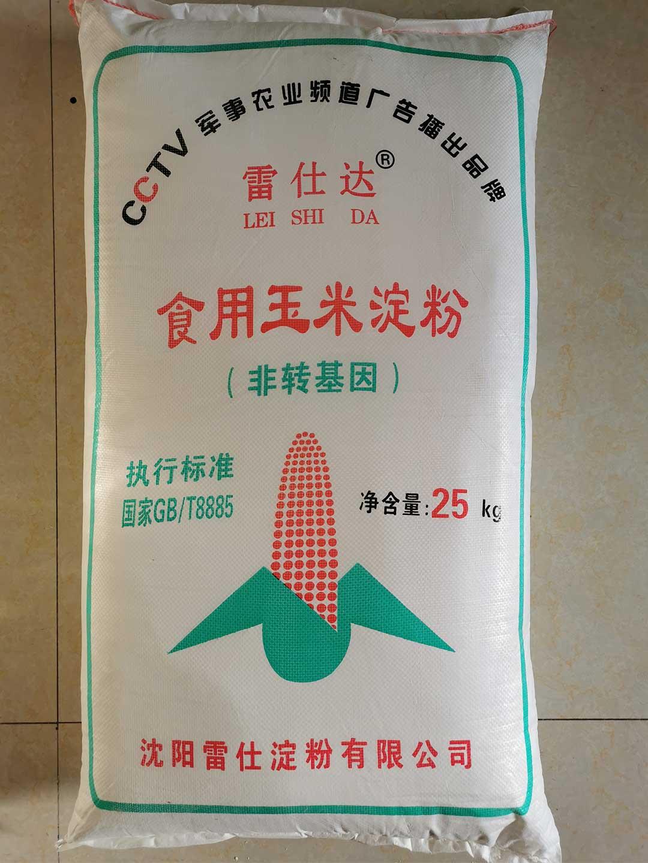 西藏雷仕达牌淀粉