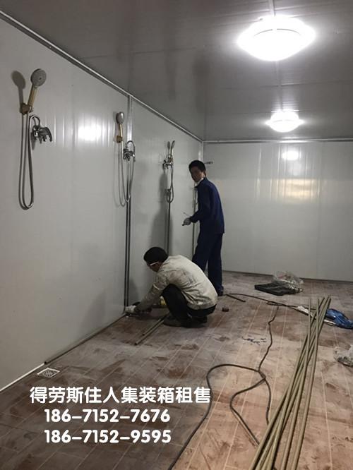 咸宁住人集装箱厂家