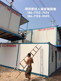 温泉住人集装箱厂家