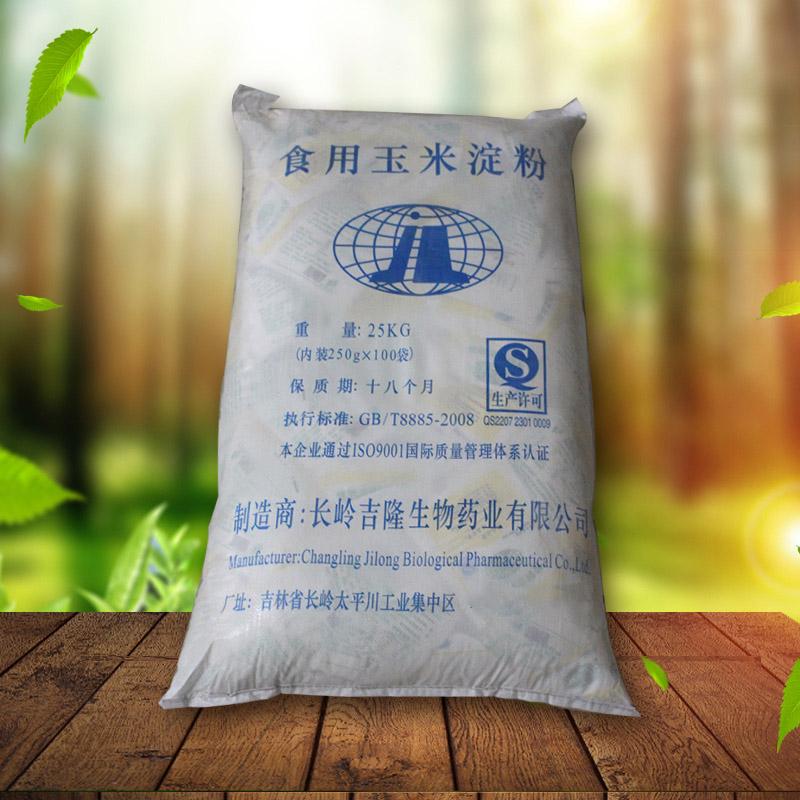 东北玉米淀粉