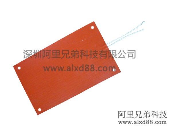 四角带孔位硅胶加热片