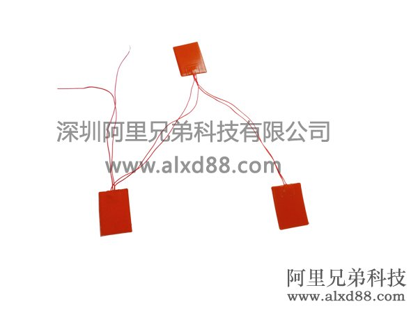 3片连接型硅胶加热膜