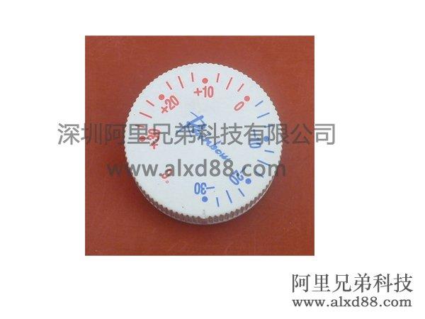 刻度温控器