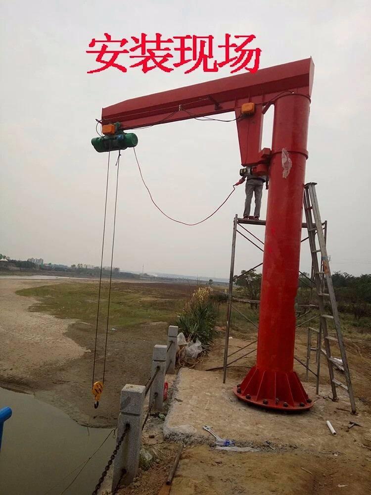 小型立柱式悬臂吊
