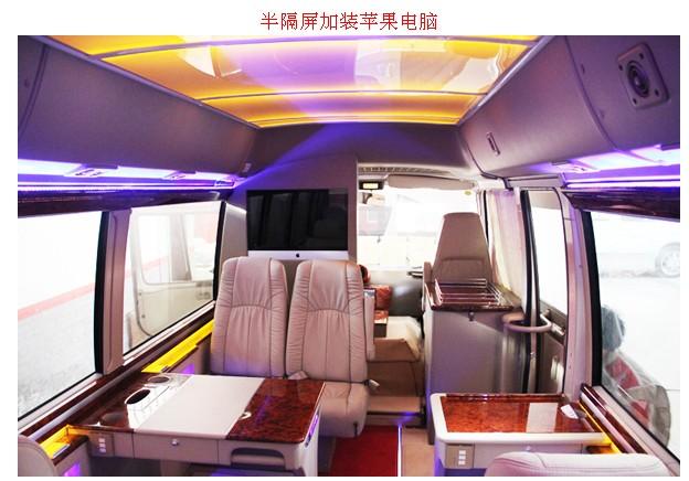 武汉市汽车改装厂