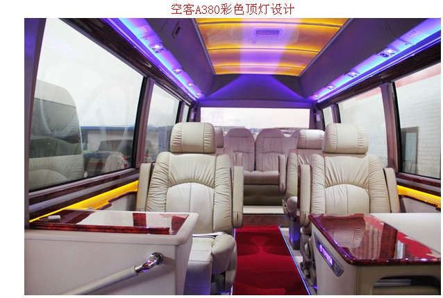 武汉市汽车改装
