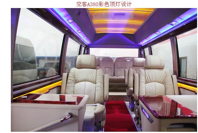 武汉大众汽车改装