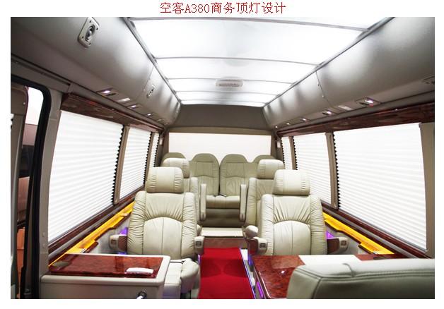 武汉汽车改装天窗