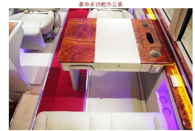 武汉汽车座椅改装