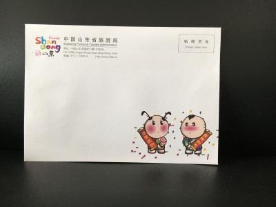 中国山东省旅游局