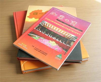 济南画册印刷制作 丰印印刷 画册印刷合同
