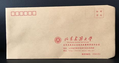 淄博山东建筑大学