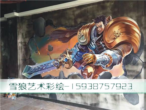 网咖墙体彩绘设计施工