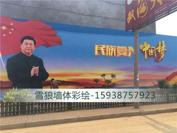 郑州文化墙彩绘制作