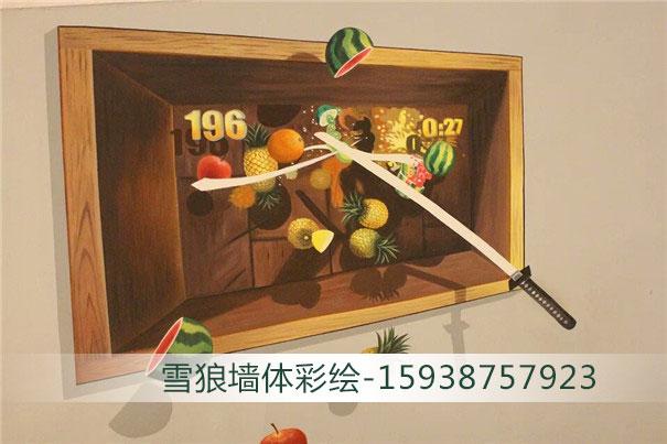 郑州3D立体画设计哪家好