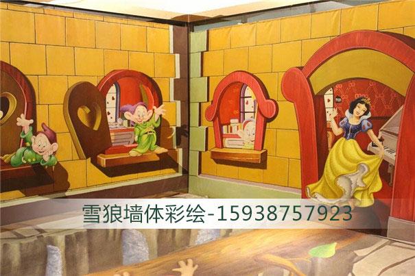 3D手绘墙面立体画