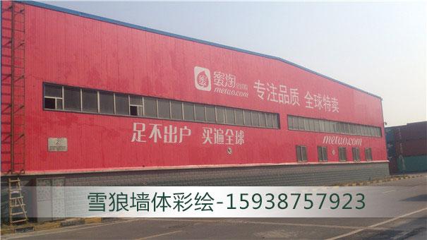 郑州工厂厂房彩绘公司