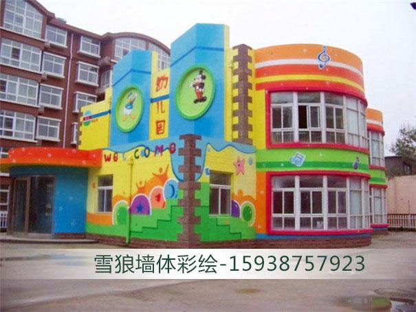 幼儿园彩绘施工