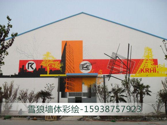 郑州厂房彩绘公司