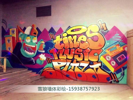 涂鸦墙体彩绘