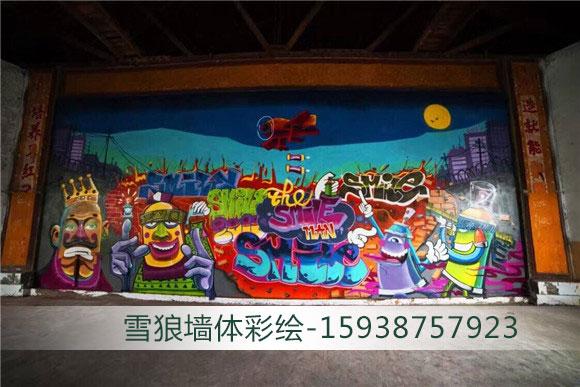 河南涂鸦彩绘公司
