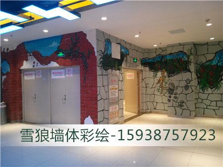 游乐场墙体彩绘制作