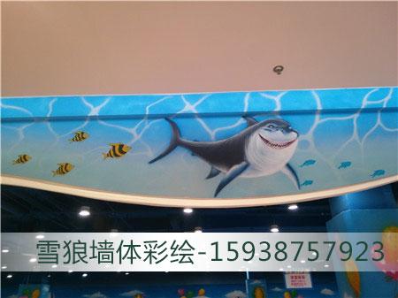 游乐场墙体艺术彩绘