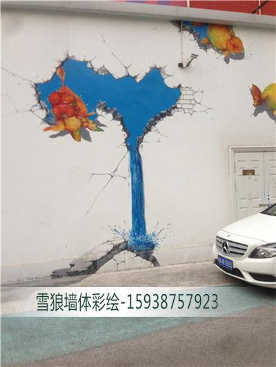 墙体彩绘哪家好