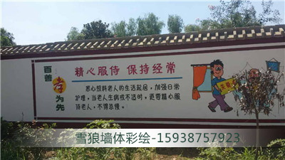 郑州墙体彩绘价格