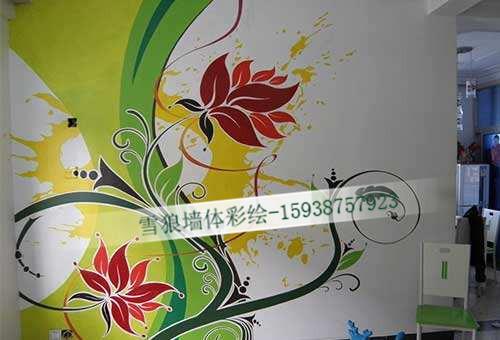 河南家装彩绘公司
