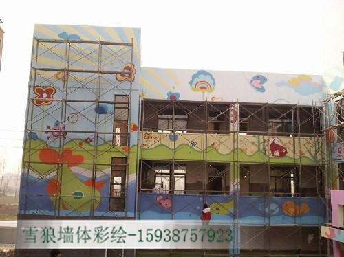 河南幼儿园墙体彩绘